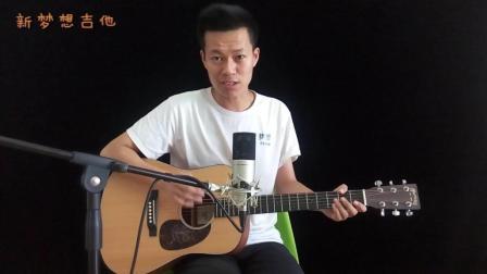 新梦想吉他—吉他问答小课堂: 拨片双音