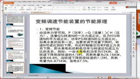 普通电机基础知识(三相交流异步电机为例) 下