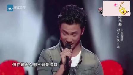 这是中国好声音史上演唱的最好听的一首粤语歌, 引起了所有导师的转身哄抢.