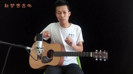 新梦想吉他—吉他问答小课堂: 泛音