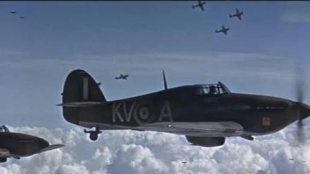 伦敦上空的鹰 激情澎湃的英德空战影片