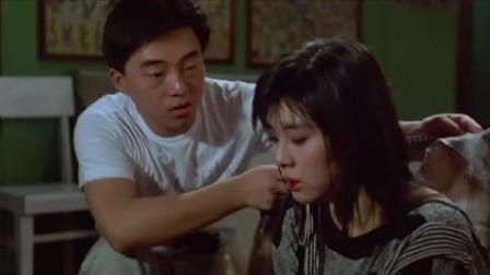 《义盖云天》片段中王祖贤被沈威凌辱后周润发才过来相关的图片