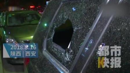 奔驰车内装五粮液酒, 车被砸酒被盗