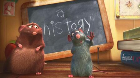 皮克斯动画短片: 你的老鼠朋友