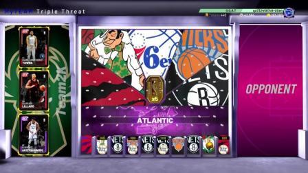 NBA 2K19_ MyTEAM Trailer