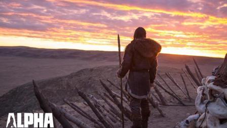 《阿尔法: 狼伴归途》曝IMAX制作特辑 欢迎来到史前异想世界