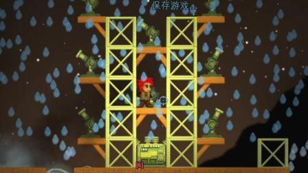 【逍遥小枫】登陆空岛, 这是一个物理学游戏! | 挖或死(Dig or Die)#7