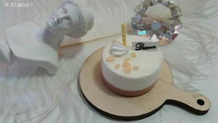 DIY超轻粘土蛋糕