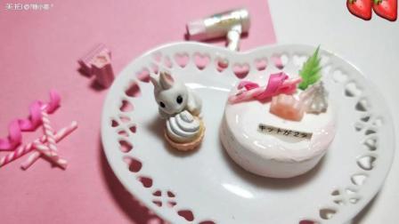 教你做少女心粘土蛋糕