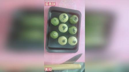 蛋黄酥教程分享~