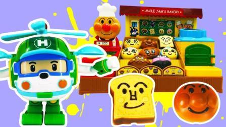 43 红豆面包超人面包店开业