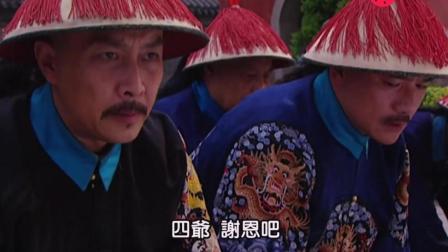 雍正王朝: 康熙病重, 八爷四爷张廷玉悉数被贬, 这一招真高