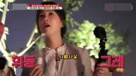韩国艺人到杭州录制综艺节目, 看到杭州的繁华表