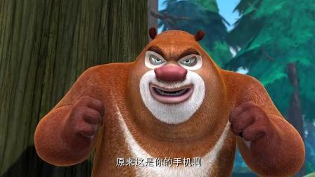 熊出没: 吉吉国王捡到了强哥的电话, 把李老板怼的两口无言