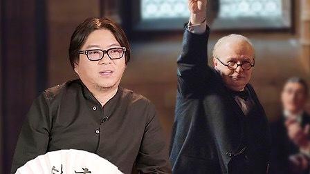 晓说 丘吉尔尾声(上):破产首相?