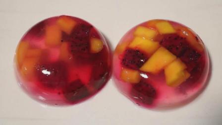 1个芒果1个火龙果1袋凉粉, 教你在家自制水果果冻, 学不会的来找我