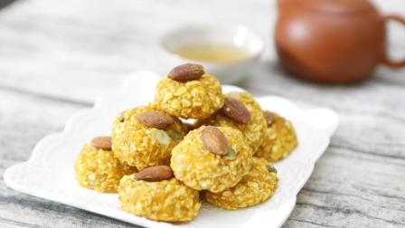 「梅小姐」南瓜燕麦饼 无油低糖低热量的减脂小食