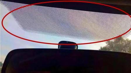 汽车车窗上的小黑点, 到底是干嘛用的?