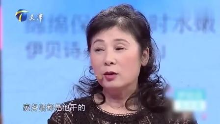 情感分析: 60岁大妈说话撒娇装嗲埋怨老头, 遭涂磊大骂