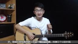 娜塔莎JC7云杉玫瑰木全单吉他评测试听音乐人张紫宇 靠谱吉他乐器