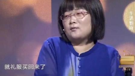 39岁痴情男守在残疾妻子身边8年不离不弃, 涂磊感动落泪竖大拇指!