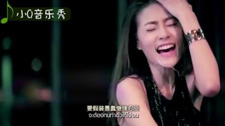 泰国美女歌手献唱《多少的爱都不要》唱出不同味道, 伤心到泪流!