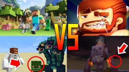 我的世界VS迷你世界! 小BOSS对比, 铁傀儡和熔岩巨人谁更强?