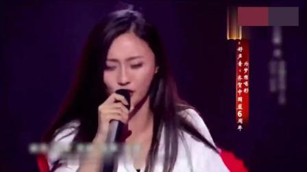 ?#33945;?#38899;学员现场再现经典, 一首歌曲让全体导师为她转身