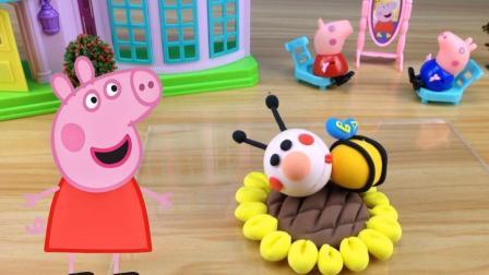 幼儿园橡皮泥手工做一个小蜜蜂和向日葵