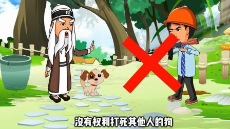 村里狗狗得病, 主人不知邻居知却不相告, 50只狗哪只有病?