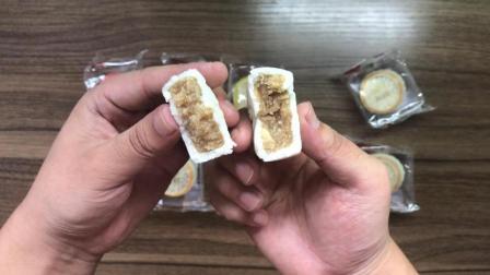 """淘宝9.9买了盒""""冰皮月饼"""", 这种月饼要在冰箱里冷藏后才好吃~"""