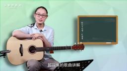 拾光吉他谱民谣集《米店》吉他教学