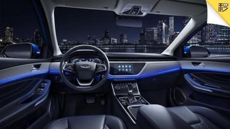大众朗逸推两厢车 兰博基尼Aventador SVJ发布-30秒懂车