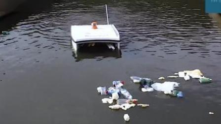威武! 海里的扫地机器人