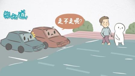 汽车能当船开? 新能源电动汽车让你告别熄火~