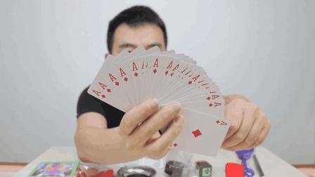 22块钱买了14款魔术道具, 原来知道了魔术的原理之后这么简单!