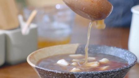 甜蜜蜜的红糖桂花芋头, 吃出幸福感!
