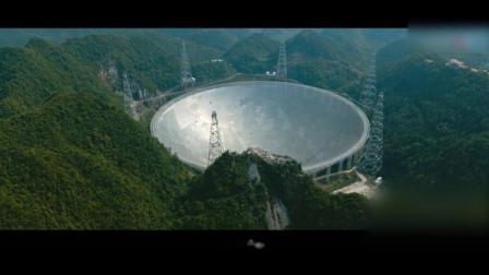 最大的单口径射电望远镜,500米口径的球面相当于30个足球场