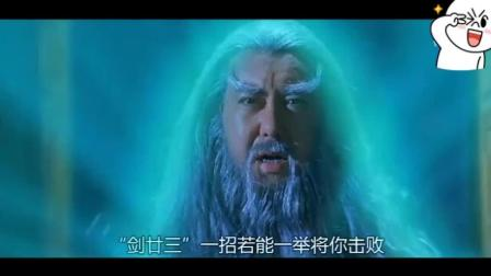 《风云》电影版和电视剧版剑圣出场, 一个眼神就能看出哪个版本的演技更强