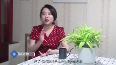 """播音主持教程: 21天教你学会普通话——""""找位法""""教你发好鼻音""""n""""!"""