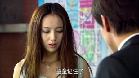 恋恋不忘: 佟丽娅给厉仲谋上药, 一家三口同框太幸福
