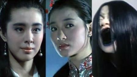 鬼节说鬼: 港片里的四个最经典女鬼, 迷死你, 或者吓死你