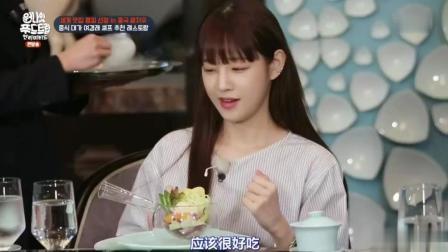 韩国明星在中国吃沙拉, 里面加液氮, 大家都看懵了, 鸽子蛋像软糖