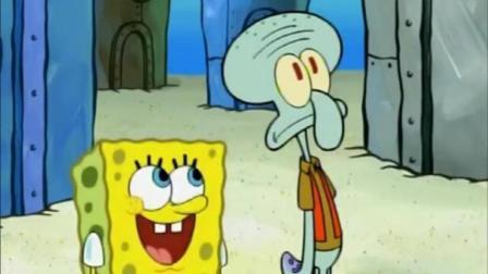 海绵宝宝: 章鱼哥欺负小孩子, 结果章鱼哥挨了一顿毒打, 哈哈!