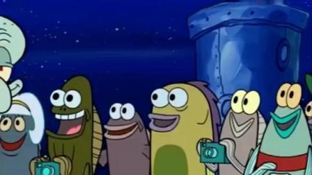 海绵宝宝: 章鱼哥是怀才不遇, 天天都幻想成为万众瞩目的大明星!