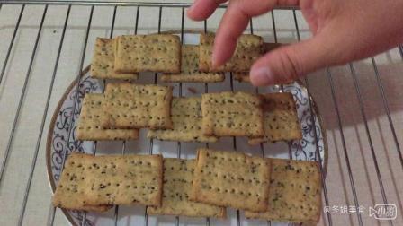 苏打饼干新做法, 放上海苔拌一拌无糖低油酥脆, 简单健康