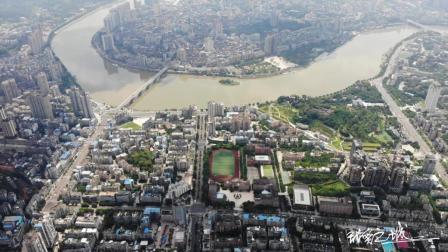 500米高空俯瞰甜城