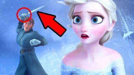 迪士尼动画片中, 7个你从没注意到的穿帮镜头