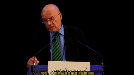 英国教授: 面对中国取得的巨大成就, 我们应该更谦虚一点!