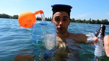 牛人自制潜水套装, 成本只要12块, 网友: 气球辣眼睛!